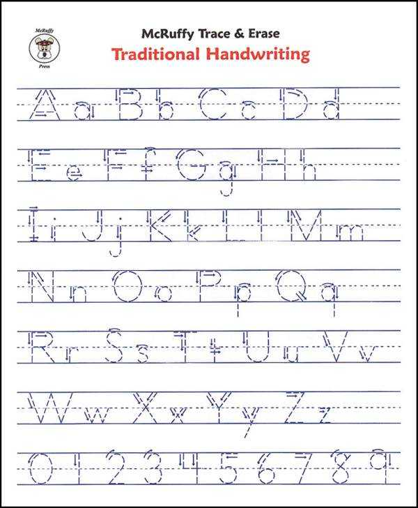 Alphabet Practice Worksheets Also Alphabet Writing Sheets aslitherair