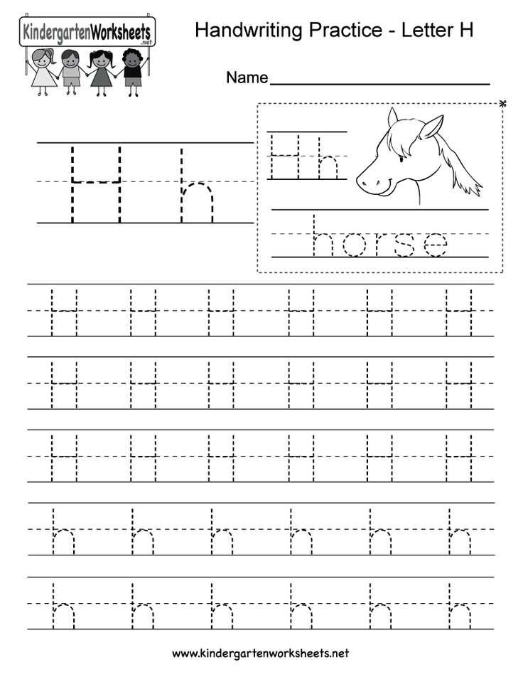 Alphabet Practice Worksheets as Well as 948 Best Phonics Images On Pinterest