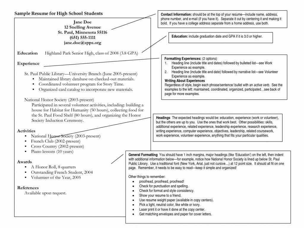 Bill Of Rights Worksheet High School as Well as Just Out College Resume Examples Resume Samples for Colle