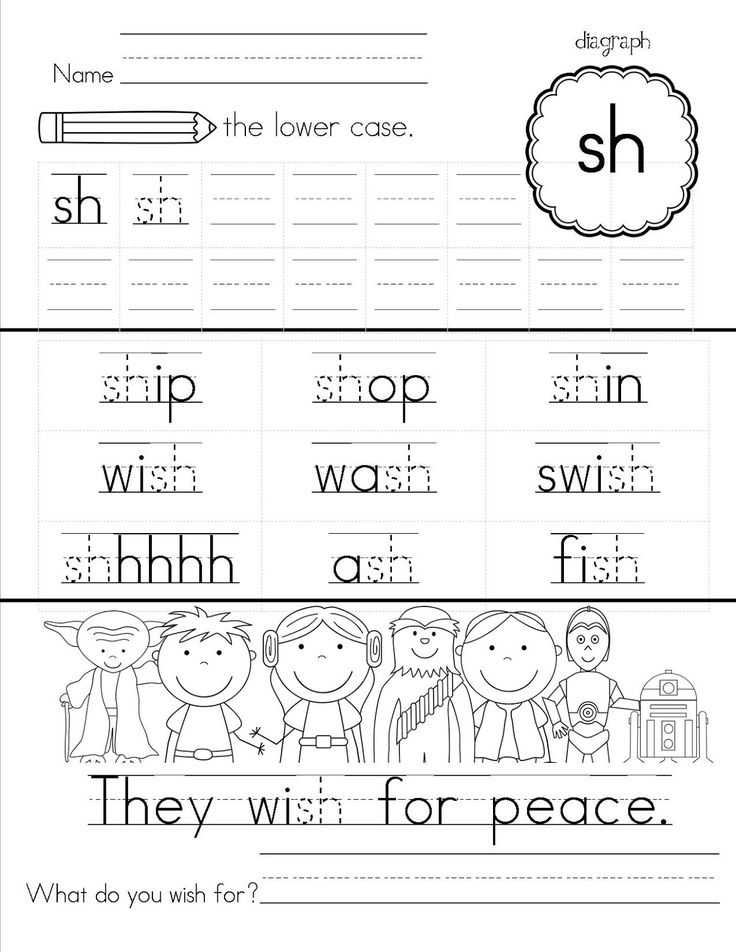 Blends and Digraphs Worksheets as Well as 110 Best School Literacy Phonics Digraphs Images On Pinterest