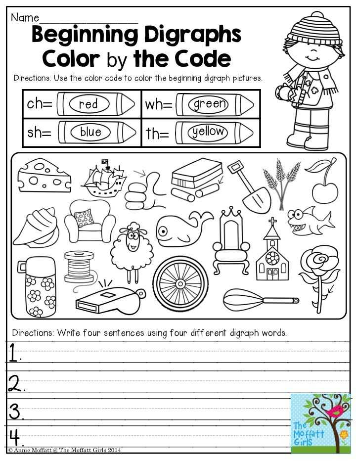 Blends and Digraphs Worksheets as Well as 94 Best Digraphs and Blends Images On Pinterest