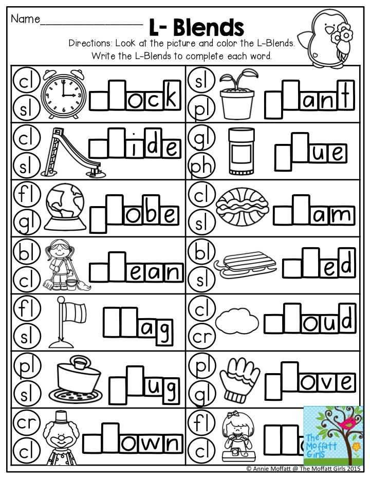 Blends and Digraphs Worksheets with 94 Best Digraphs and Blends Images On Pinterest