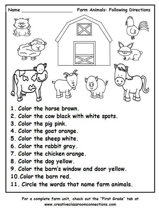 Brown Worksheets for Preschool Along with 385 Best АнгРийский Images On Pinterest