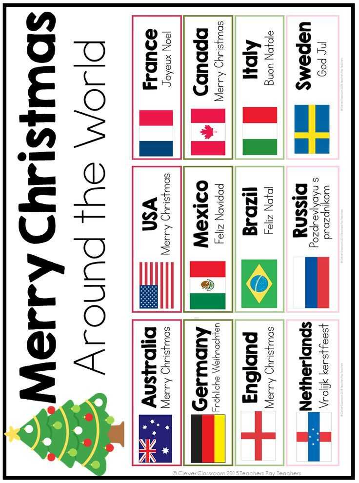 Christmas Around the World Worksheets together with 223 Best Christmas Around the World Images On Pinterest