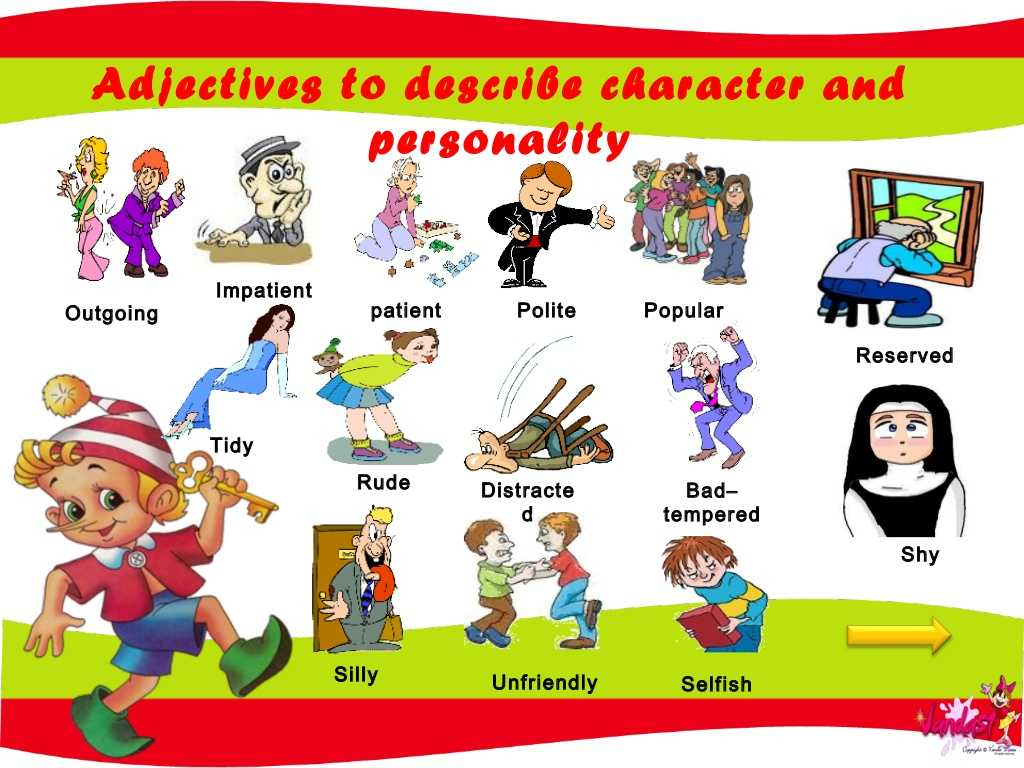 Clothing In Spanish Worksheets Also Quotes About Appearance and Personality 27 Quotes