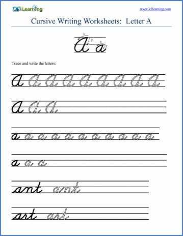 Cursive Letter L Worksheet and Printable Cursive Worksheets