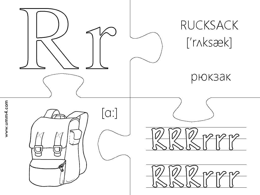 Cut And Paste Alphabet Worksheets Or Coloring Pages
