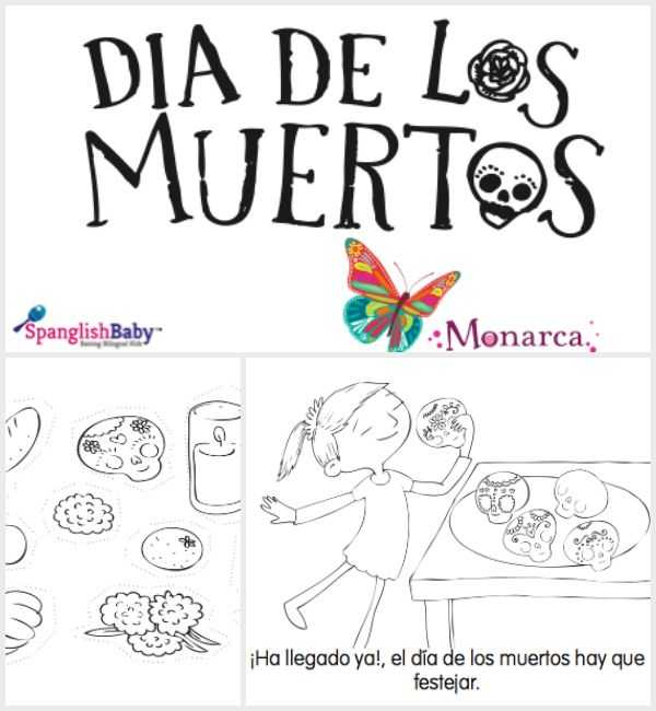 Dia De Los Muertos Worksheet and 8 Best Dia De Los Muertos Images On Pinterest