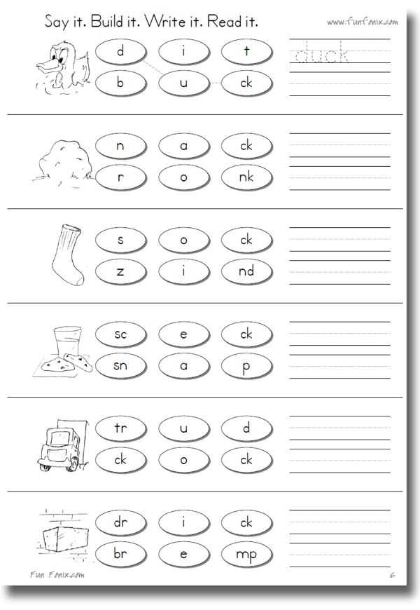 Digraphs Worksheets Free Printables and 110 Best School Literacy Phonics Digraphs Images On Pinterest