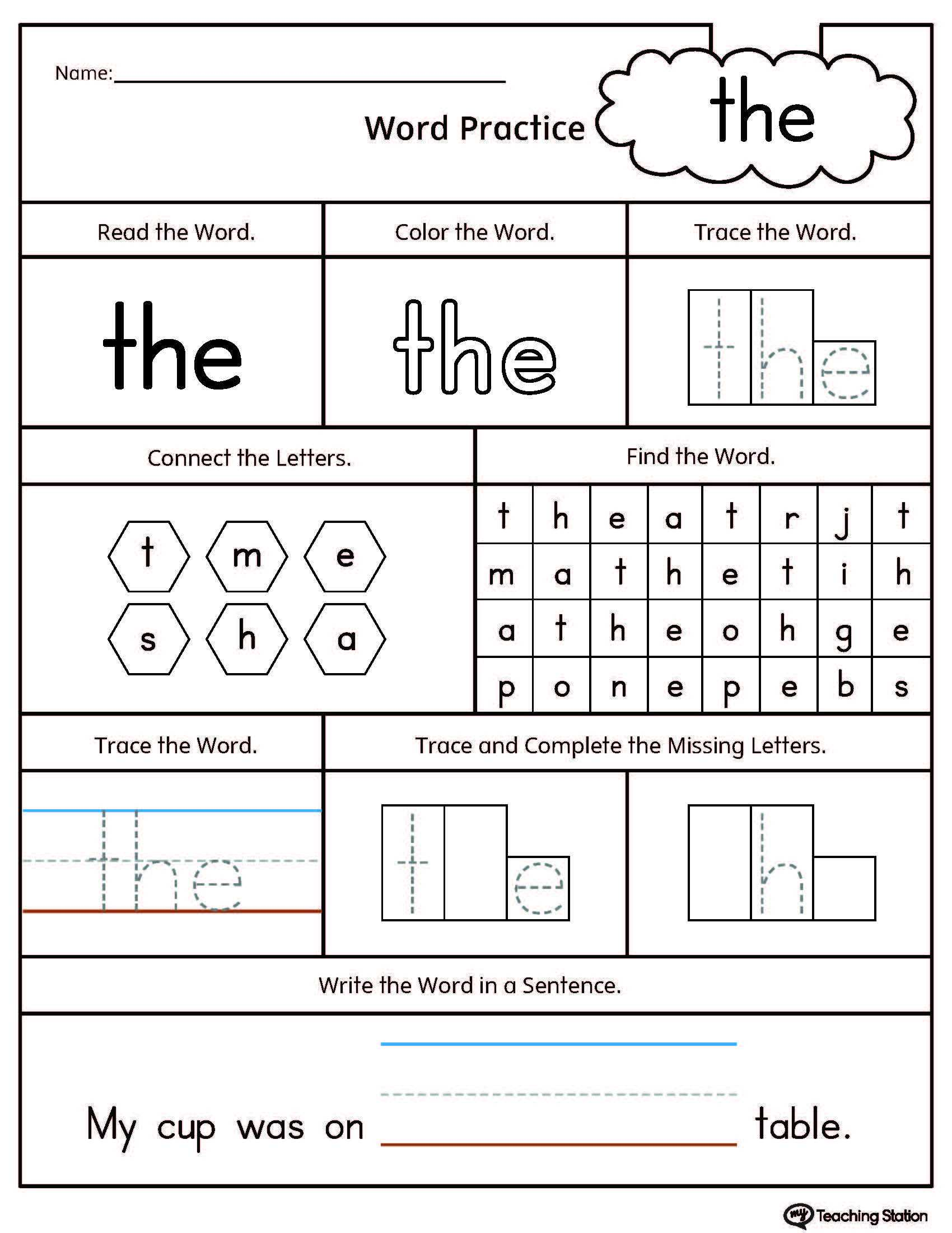 Fall Worksheets for Kindergarten and Sight Word the Printable Worksheet
