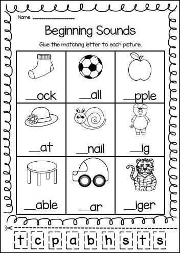 Initial sounds Worksheets Along with 13 Best Jolly Phonics sounds and Spelling Images On Pinterest