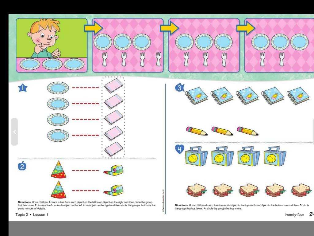 Kindergarten English Worksheets Pdf with Joyplace Ampquot Word origins Worksheets Spanish Worksheets Mcdo