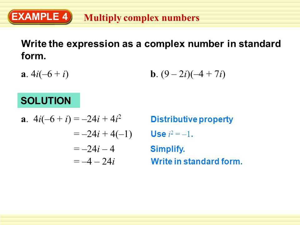 Multiplying Complex Numbers Worksheet and Plex Numbers Worksheet Image Collections Worksheet Math for Kids