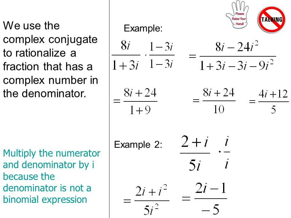 Multiplying Complex Numbers Worksheet as Well as Quick Crisp Review Plex Numbers Conjugates What Happens when You