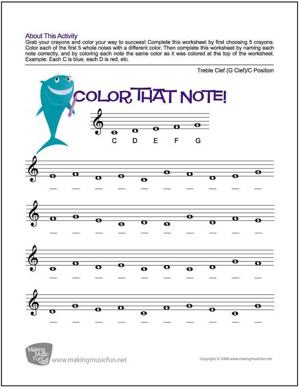 Opus Music Worksheets Also Color that Note Free Note Name Worksheet Treble Clef C Position
