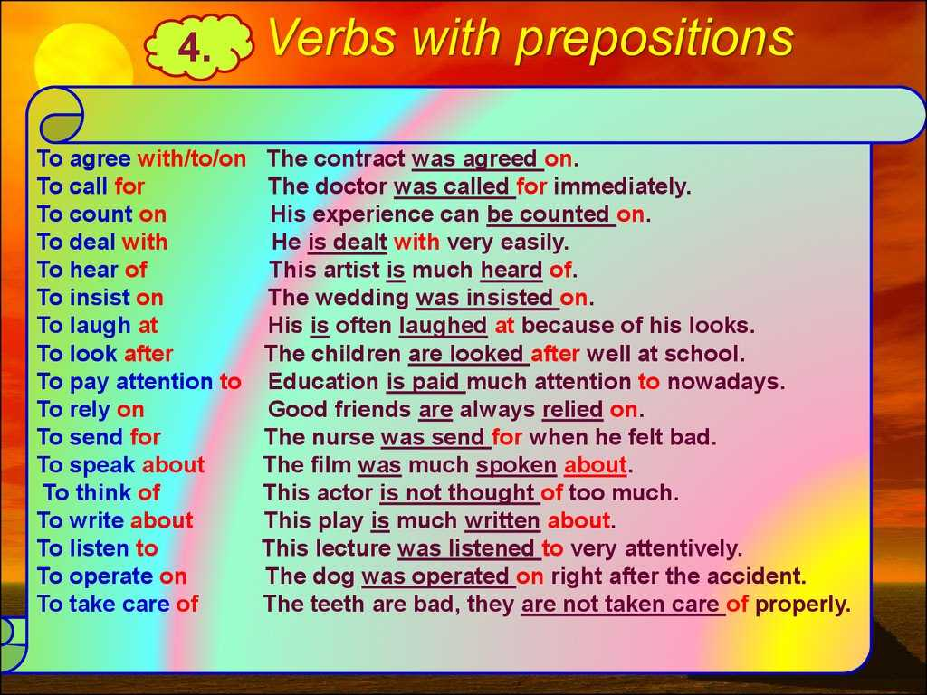 Passive Voice Worksheets or Ampquot Ampquot
