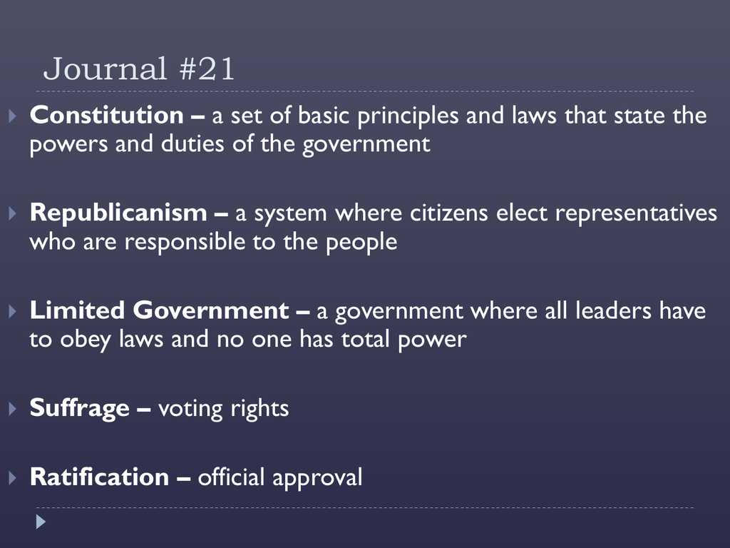 Seven Principles Of the Constitution Worksheet Answers Along with Six Basic Principles Of the Constitution Essay Questions A