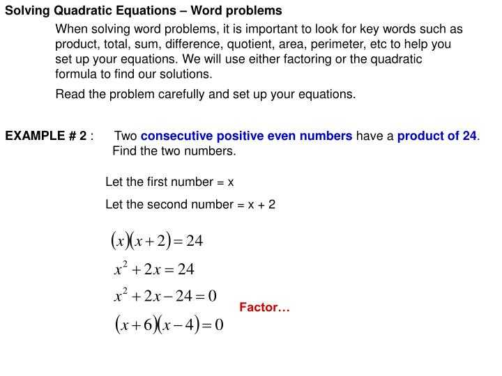 Solving Quadratics by Factoring Worksheet with Best solving Quadratic Equations by Factoring Worksheet Elegant