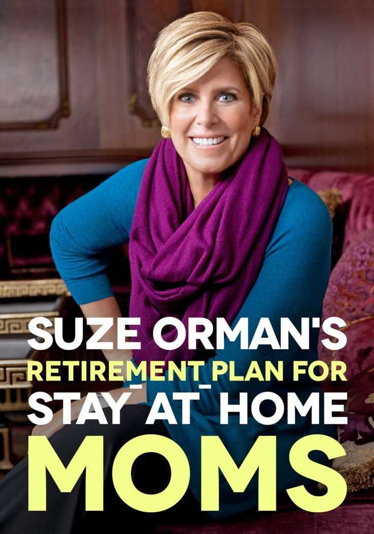 Suze orman Worksheets together with 44 Best Suze orman Images On Pinterest