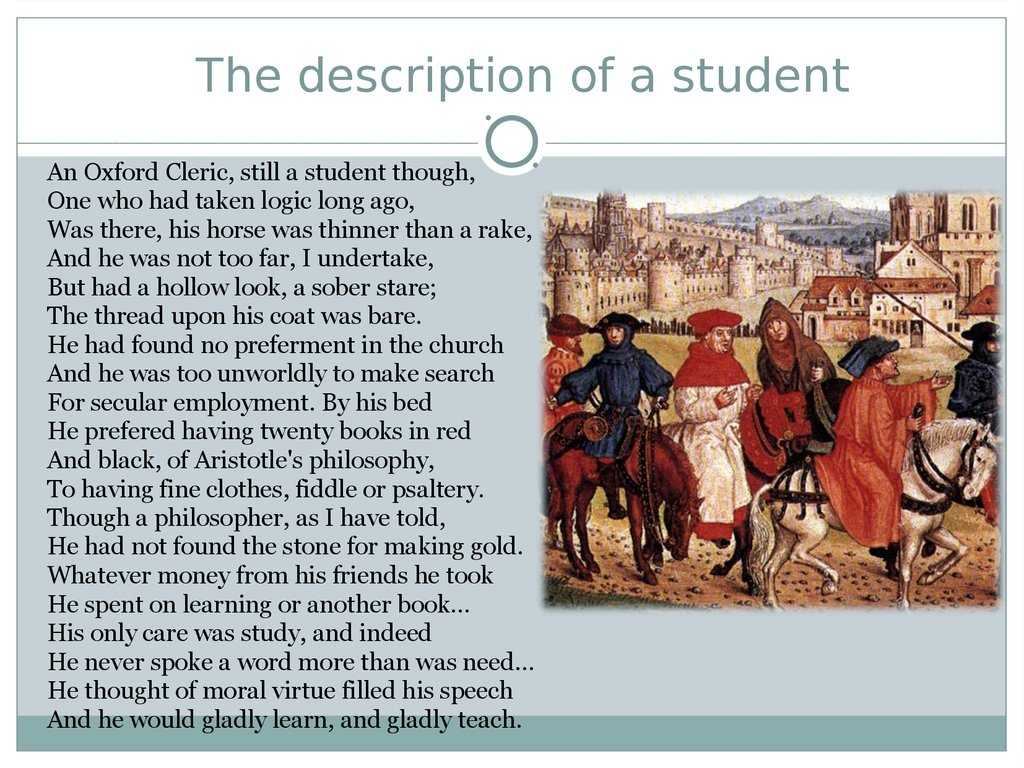 The Canterbury Tales the Prologue Worksheet Also the Student Canterbury Tales Bing Images