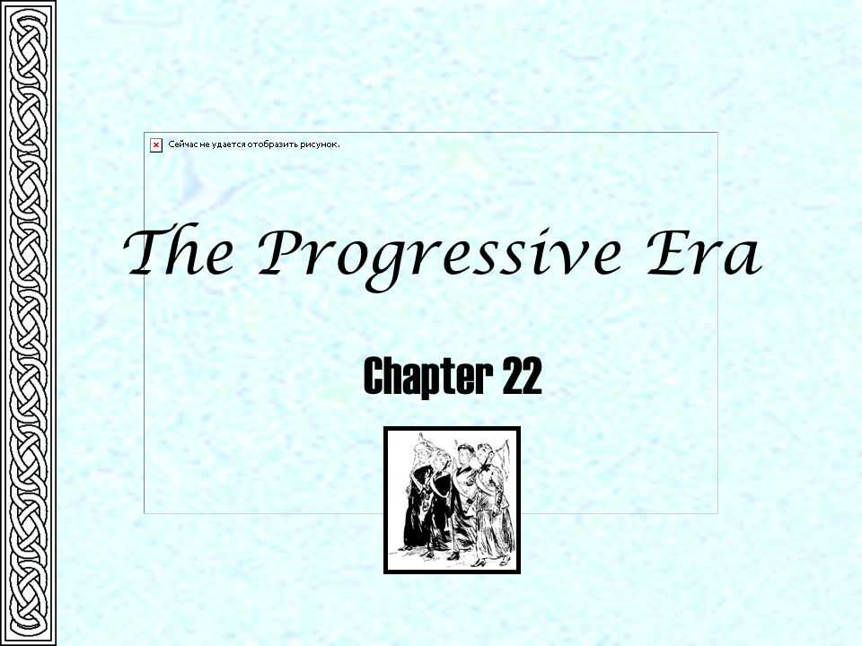 The Progressive Era Video Worksheet Answers Also Niedlich Anatomy and Physiology Chapter 22 Test Galerie