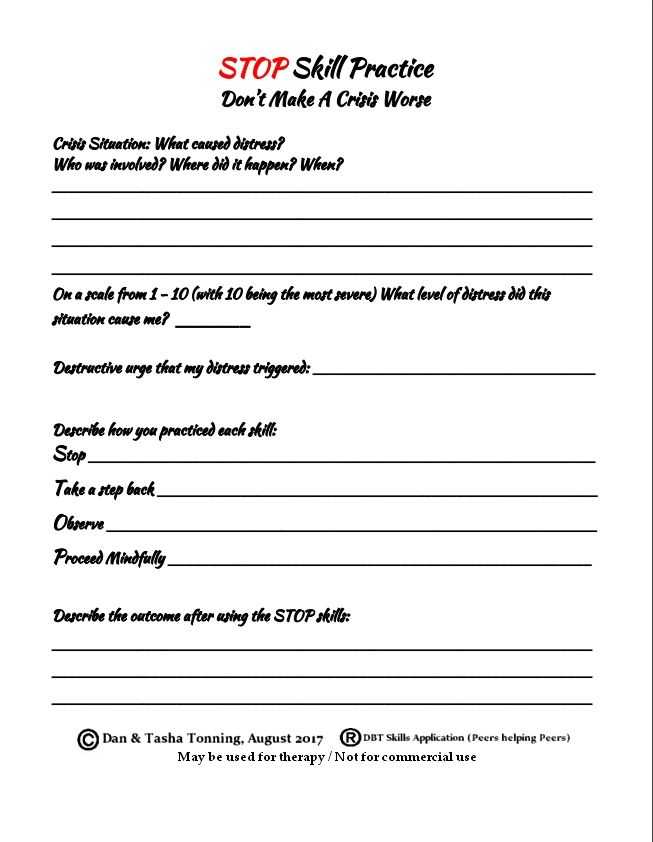 The Role Of Media Worksheet Also Dbt Stop Skills Practice Worksheet for