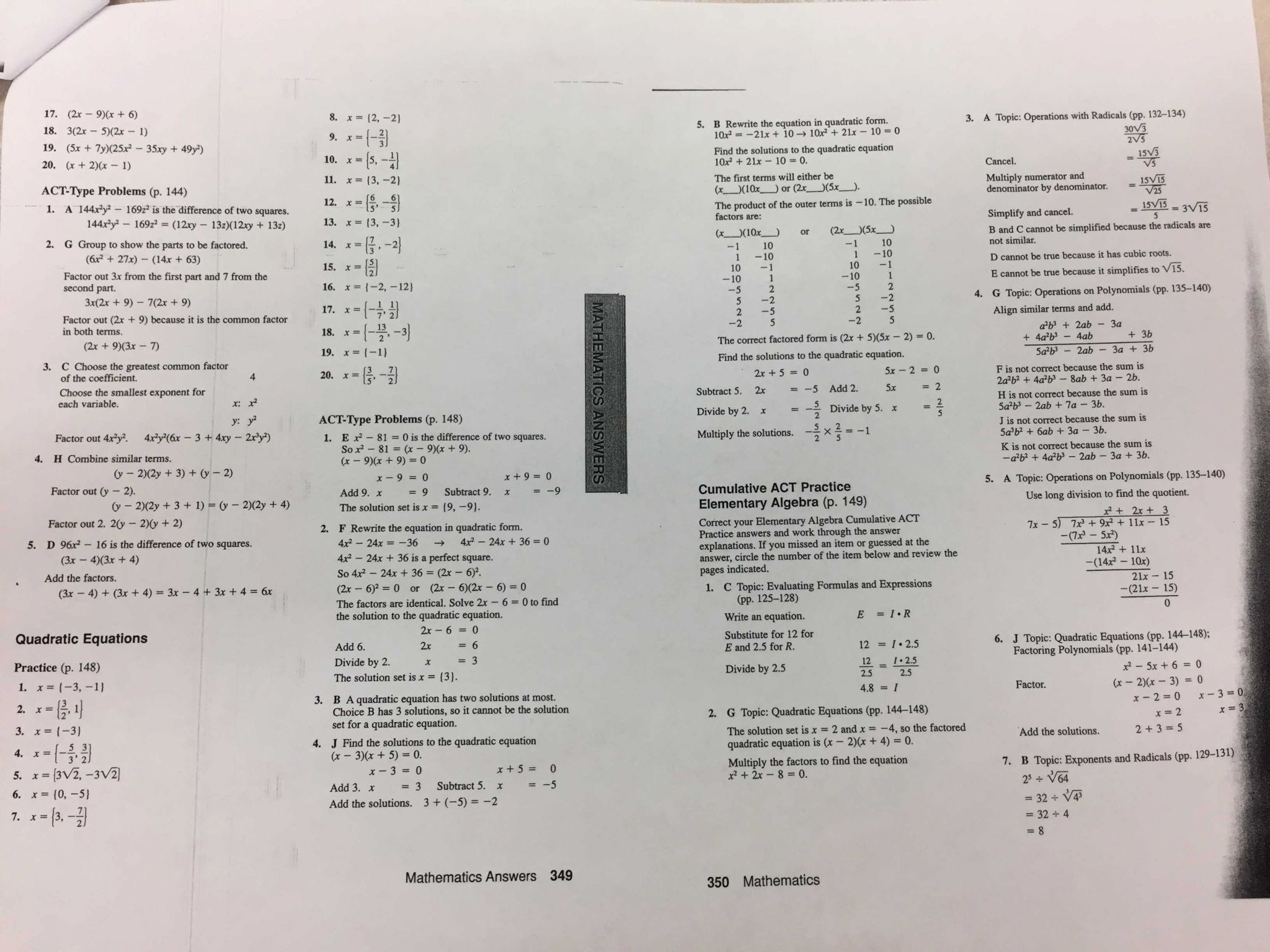 Factoring Difference Of Squares Worksheet Also Factoring Quadratic Expressions Worksheet Answers 35 Elegant