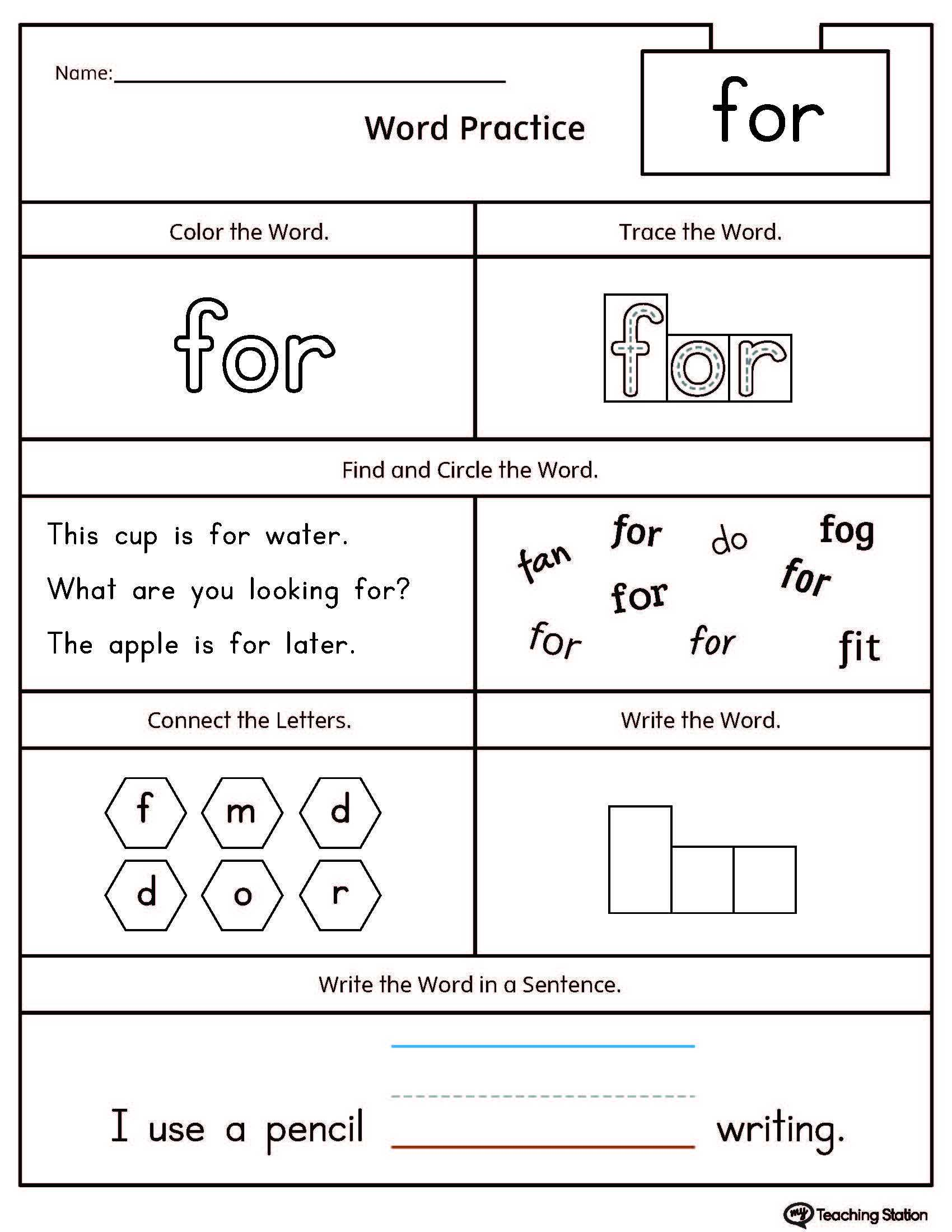 Mouse Party Worksheet and Free Printable Worksheets for Kindergarten Sight Words New Basic