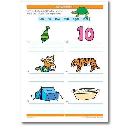 Spelling Worksheets for Grade 1 Also Bless their Hearts Mom Educational Book Review and
