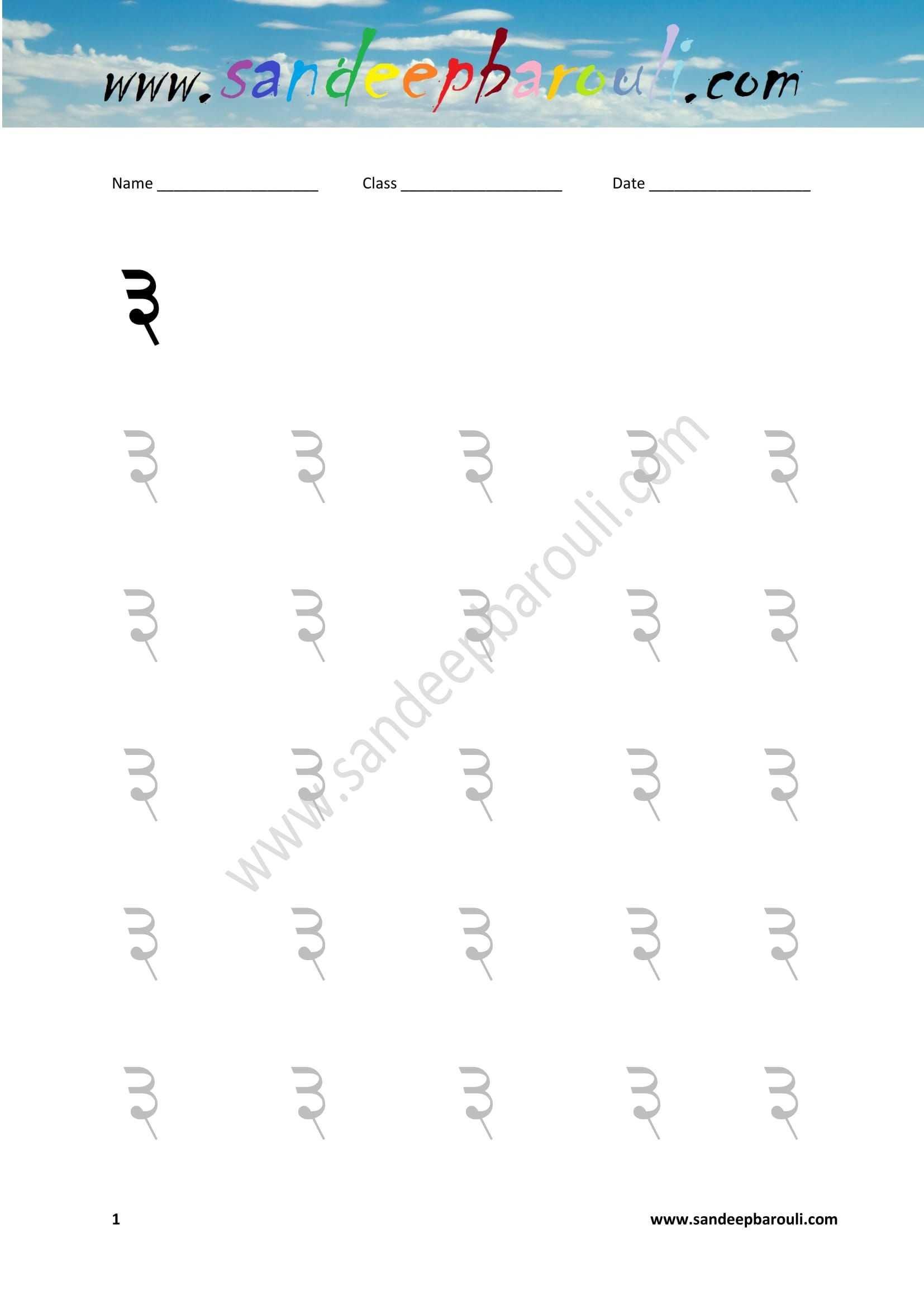 Translation Practice Worksheet Or 16 Beautiful Worksheet