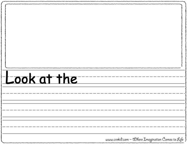Writing Sentences Worksheets for 1st Grade and Sentence Starters Writing Prompts Free Printouts