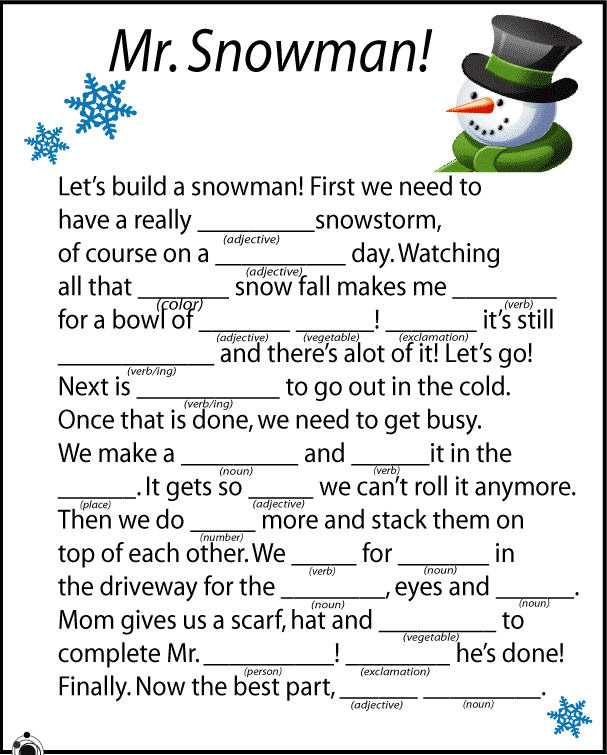 Year 1 Reading Comprehension Worksheets Free or 12 Days Of Christmas Sites for Kids and Teachers – Day 6