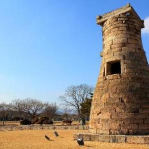 semestafakta-Cheomseongdae Observatory