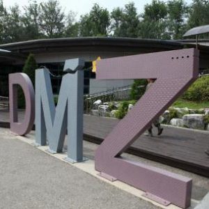 semestafakta-The Demilitarized Zone (DMZ)2