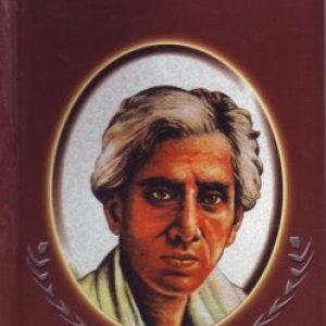 semestafakta-sharat-chandra-chattapadhaya