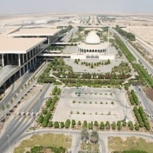 semestafakta-King Fahd International Airport