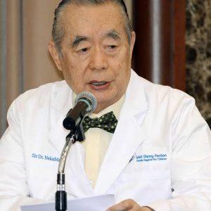 Yoshira Nakamatsu
