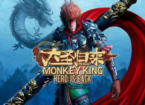C'est reparti, mon kiki [Monkey King: Hero is back, PS4]