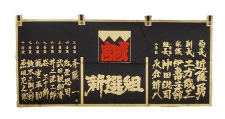 Portarsi a casa souvenir dal Giappone