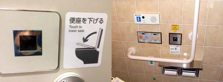 gadget Giapponesi che vorremmo anche a casa nostra