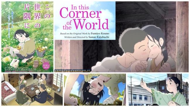In This Corner of the World tra i migliori 3