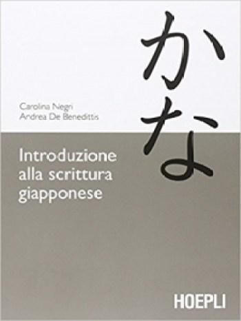 5 consigli per imparare il Giapponese da autodidatta