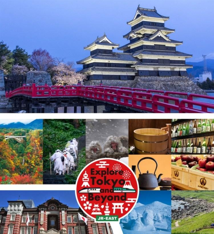 In arrivo il nuovo Japan Rail Pass per i titolari di passaporto non giapponese