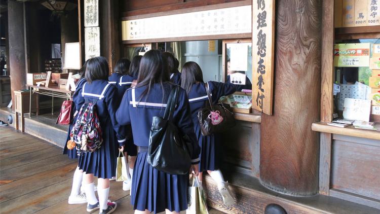 Omamori: come i giapponesi si scambiano protezione