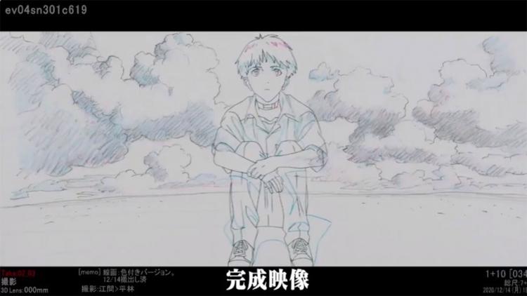 Studio Ghibli ha contribuito al film finale di Evangelion