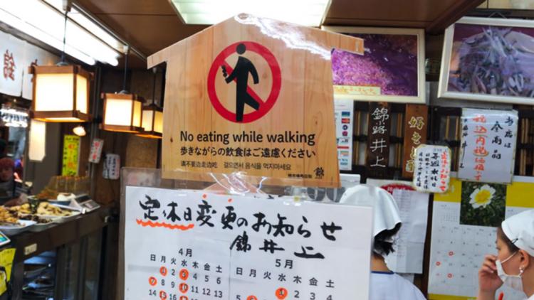 10 cose che non dovresti fare quando viaggi in Giappone