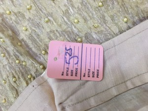 Skirt fabric and price