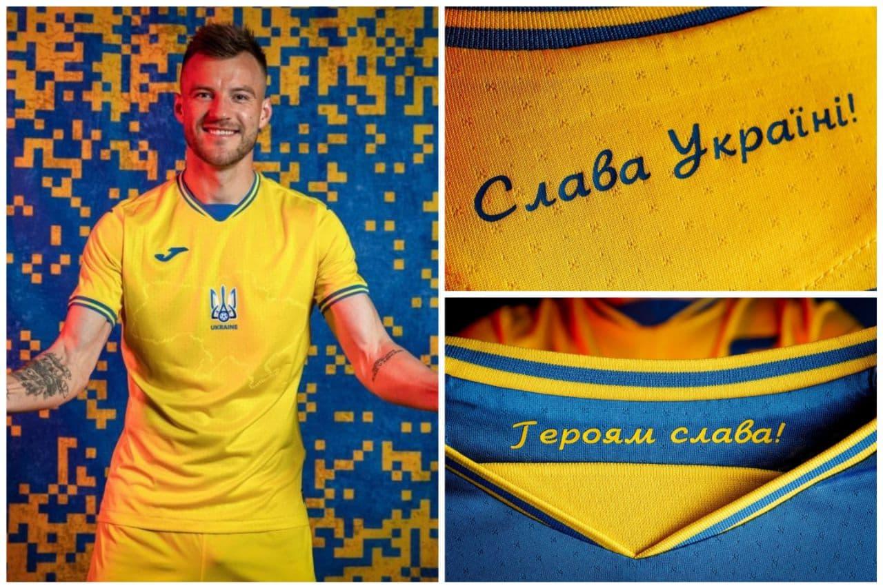 Jersi Ukraine Euro 2020