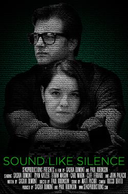 SoundLikeSilence