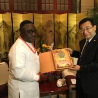 Chinese province undertakes geological mapping of Cross River